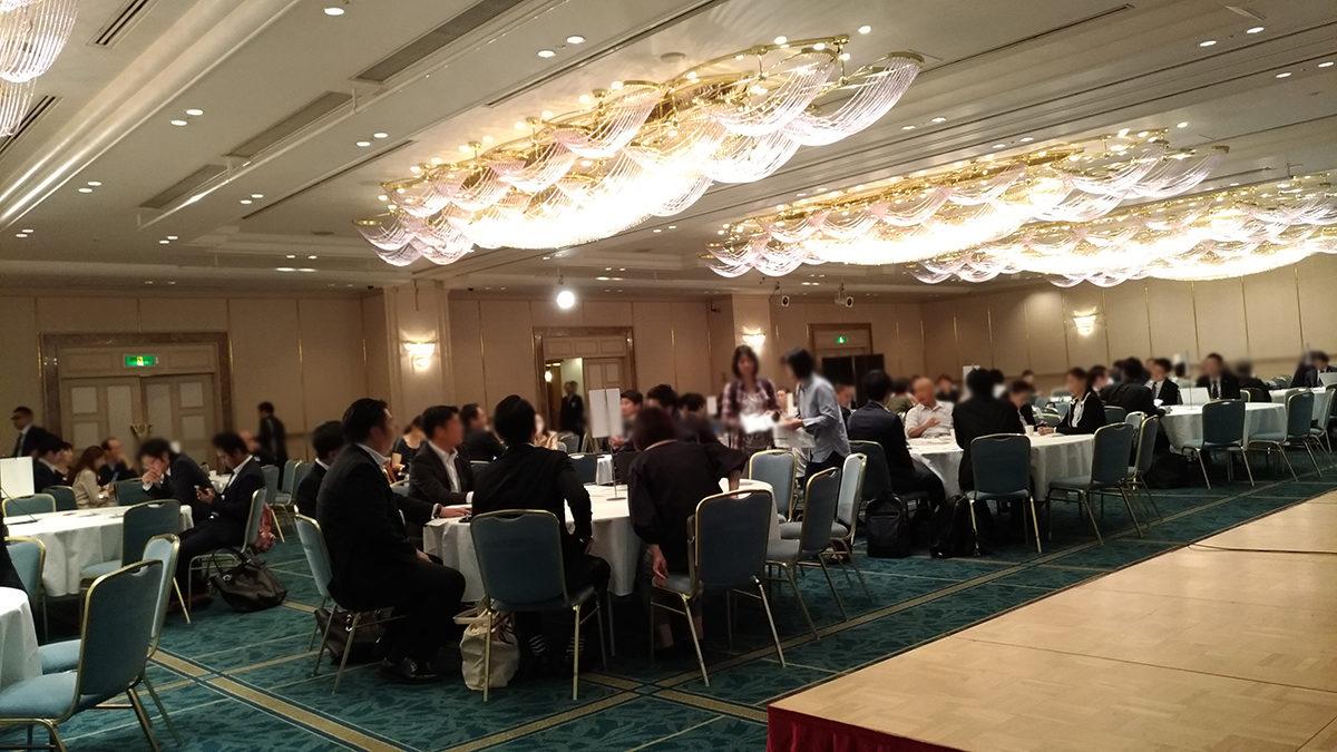 京都ホテルオークラでの講演