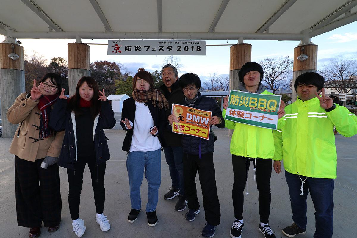 京防災フェスタ2018に参加しました。