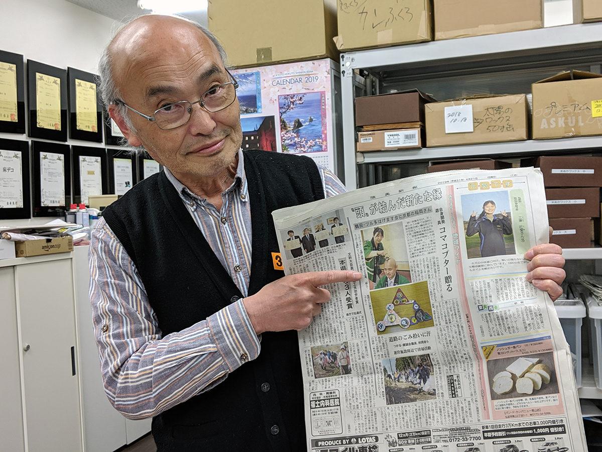 青森の新聞に稲岡さん登場!