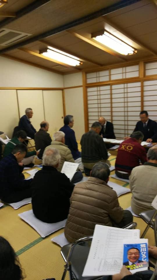 福知山 市会議員選挙のお手伝い!