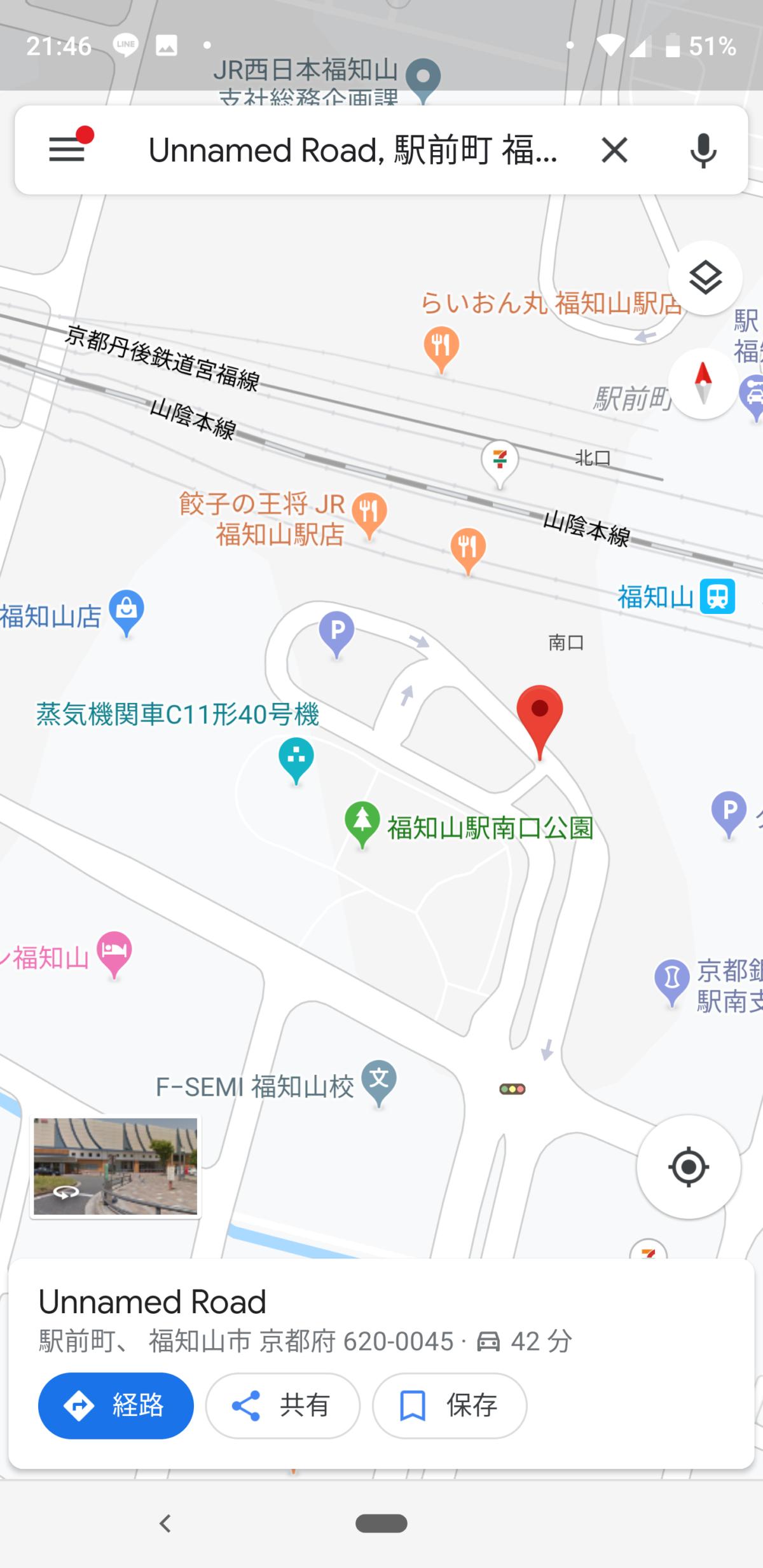 通学路に喫煙所がある福知山おかしいですよ!