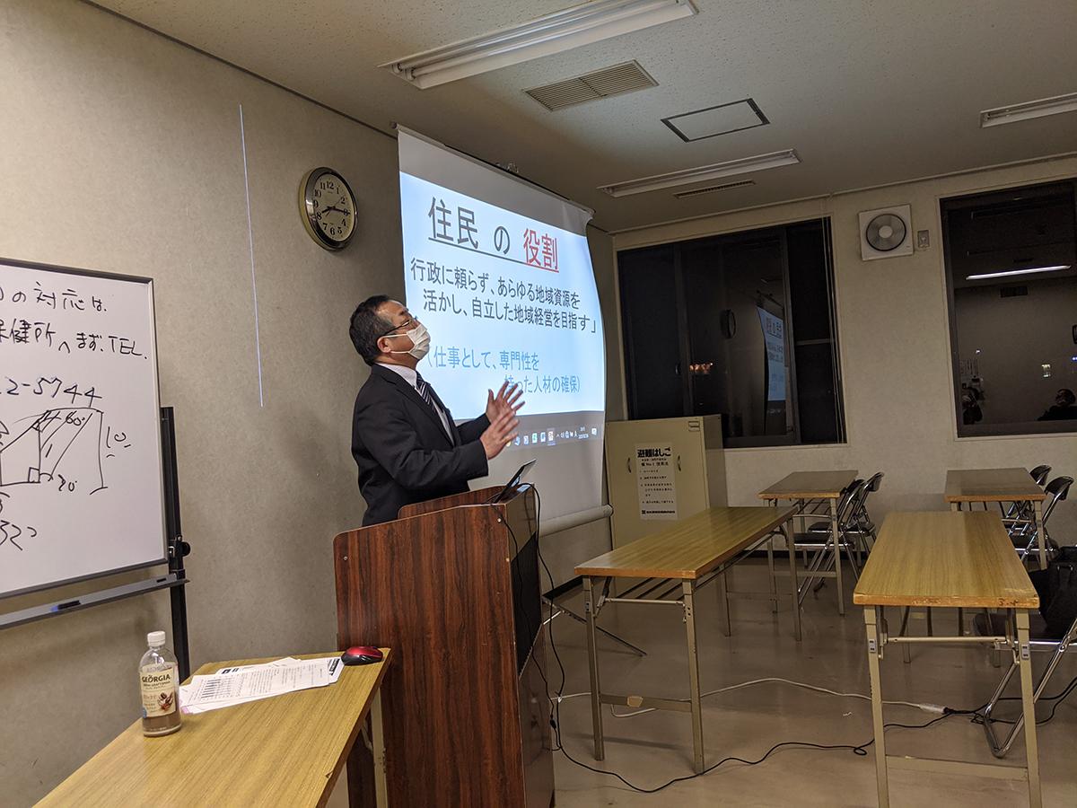 どうする福知山5 防災講演