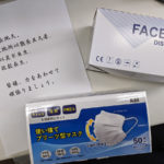 中国から届いたマスク