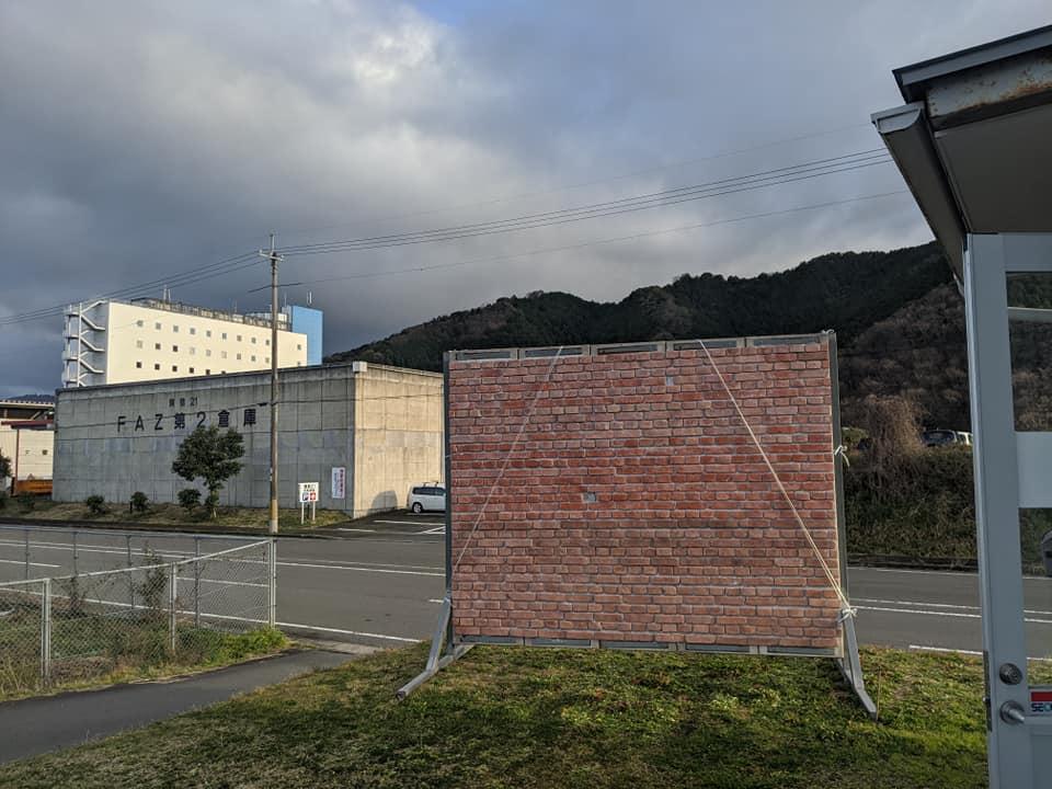 京都府港湾局から目立つように設置しました。