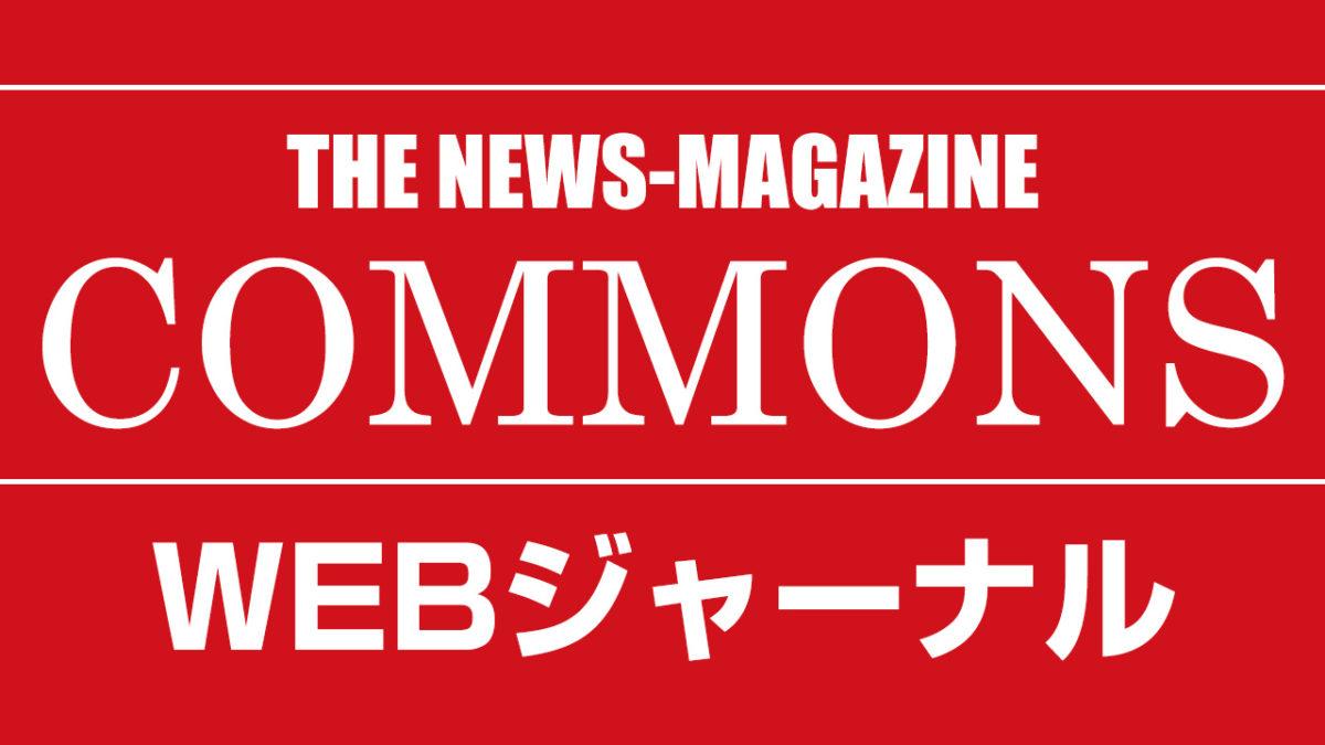 舞鶴の国勢調査 COMMONSウェブジャーナル 2020年10月9日