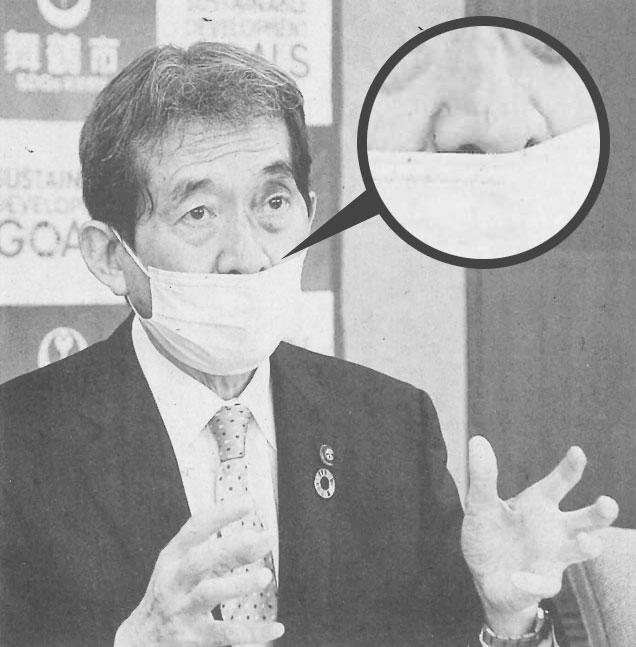 多々見市長のマスクの付け方が間違っています(鼻マスク) ほんまに元医者ですか?舞鶴 市長 コロナ対策 蔓延防止 マスクの付け方 毎日新聞 元医者